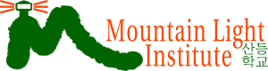 Mountain Light Institute - 산등학교
